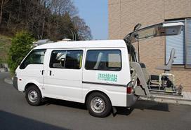 『『福祉車両貸出サービス事業』の画像』の画像