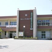 『『『川内村コミュニティセンター1』の画像』の画像』の画像