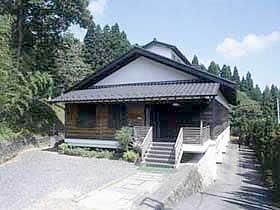 『阿武隈民芸館1』の画像