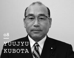 『議員紹介 久保田 裕樹』の画像